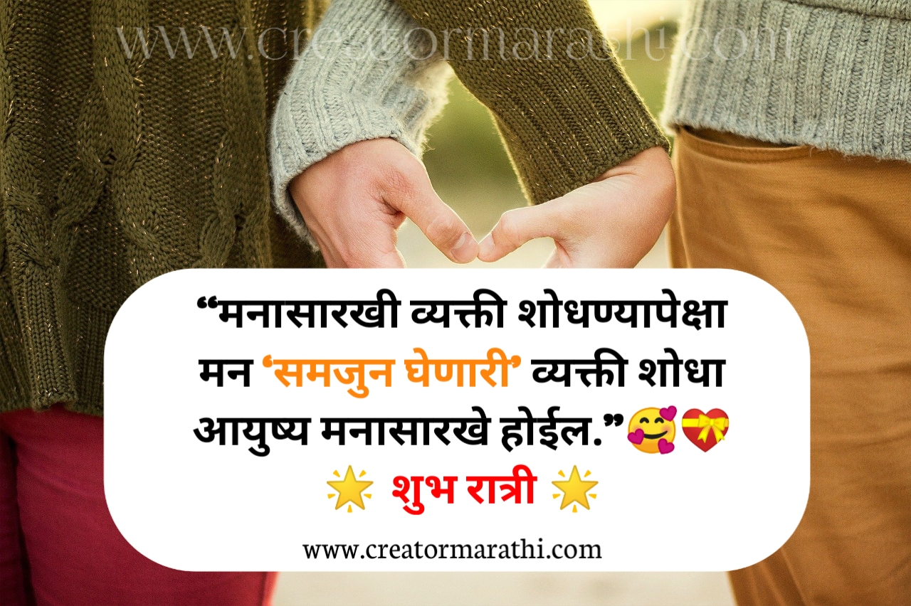 Good night quotes for girlfriend