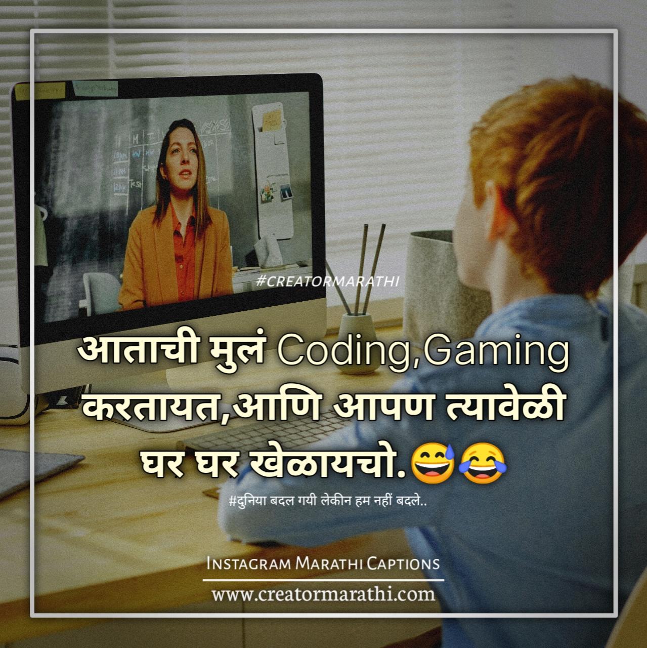 Marathi Motivational status