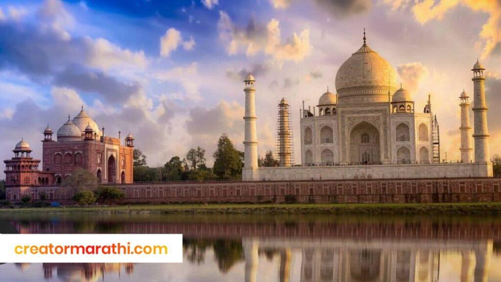 Interesting Marathi Facts About Taj Mahal